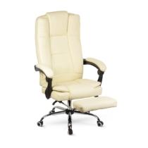 Irodai szék lábtartóval, karfával - vajszínű - 76 x 50 cm / 50 x 51 cm